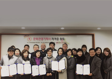 재학생 20명, 민간 자격증 3관왕에 도전하다!