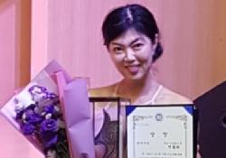 웰빙문화대학원생 변화경 씨, 요가대회 최우수상 수상