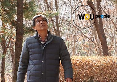 공학도에서 산림치유 전문가로 변신-웰빙문화대학원 자연건강학과 금오현 동문