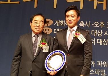 김효철 교수, 코리아 파워 리더 대상 수상