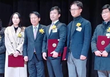 김효철 교수, 구로구청장 표창장 수상