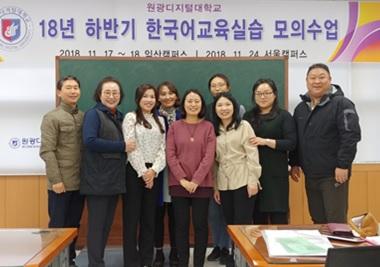 익산스터디, 모의수업 우수시연상 수상자 4명 배출