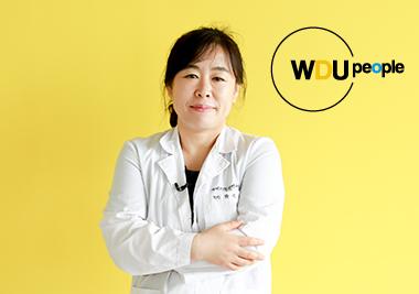 한방건강학과 박신성