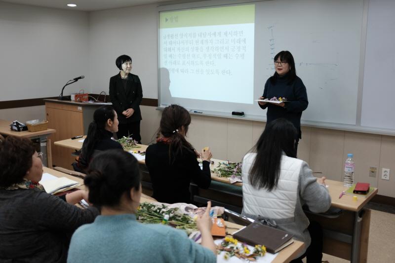 2018-2 대학원 오프라인 출석수업_11