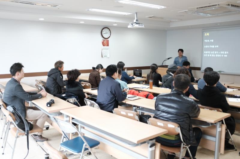 2018-2 대학원 오프라인 출석수업_8
