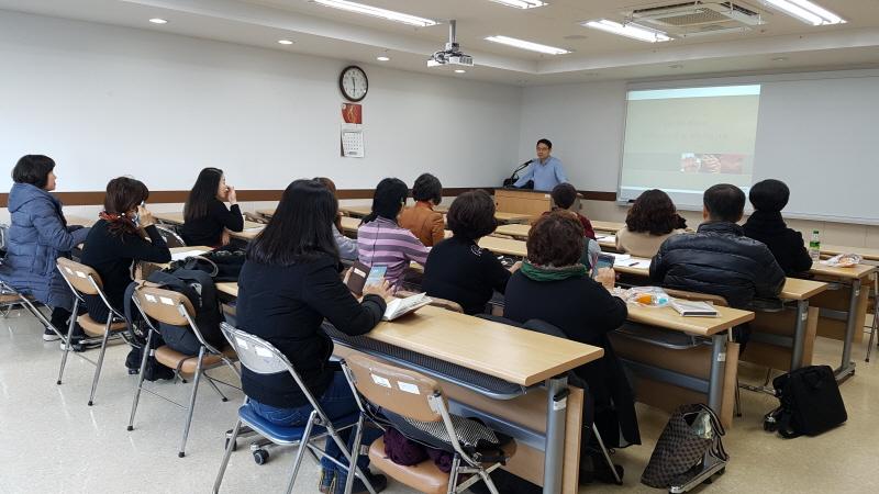 2018-2 대학원 오프라인 출석수업_5