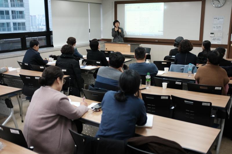 2018-2 대학원 오프라인 출석수업_3