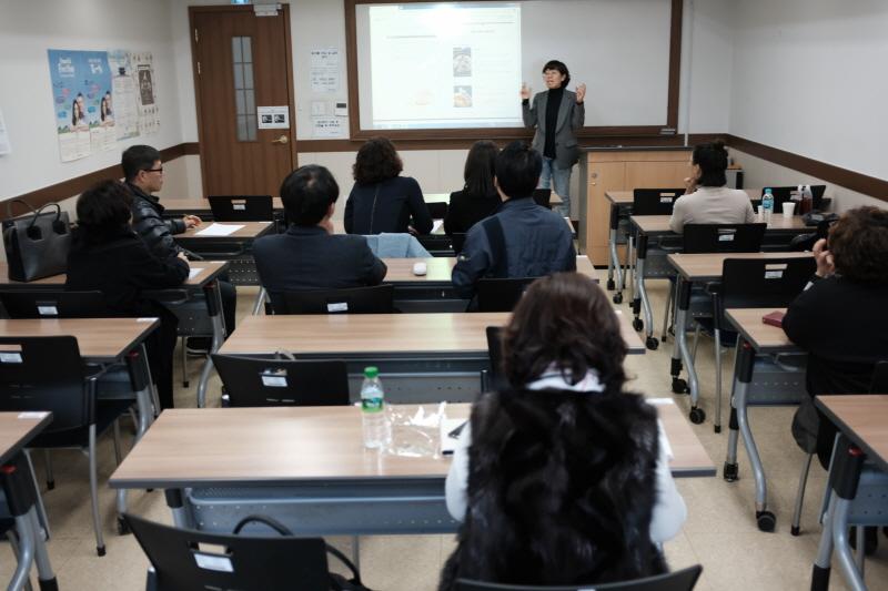 2018-2 대학원 오프라인 출석수업_7